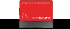 Скидочная топливная карта ПТК «Автопозитив»